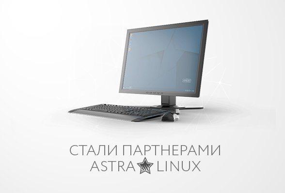 Astra Linux Special Edition